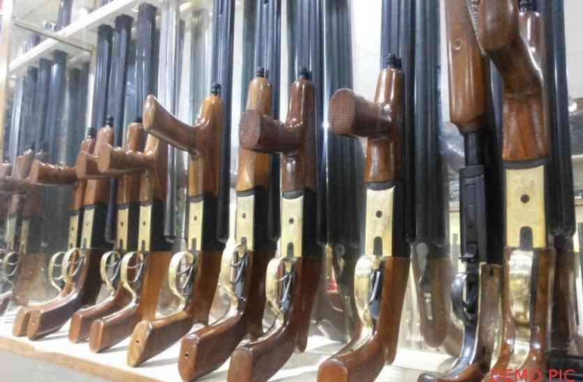 अपनी सुरक्षा के लिए लिया था हथियार अब शस्त्र की सुरक्षा बनी मुसीबत, जानिए आखिर क्यों असुरक्षित हो गए हथियार