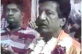 अब भाजपा प्रत्याशी का विवादास्पद बोल का वीडियो वायरल!