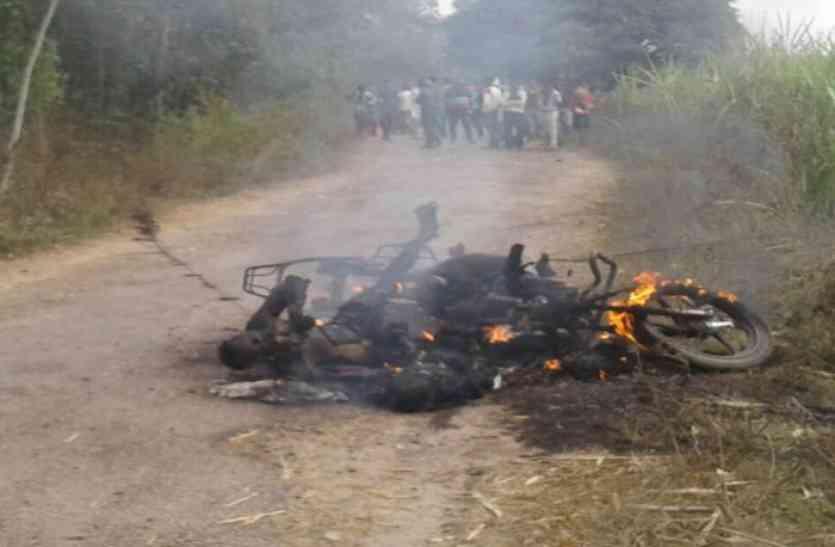 दर्दनाक हादसा: हाईटेंशन लाइन से दो लोग जिंदा जले