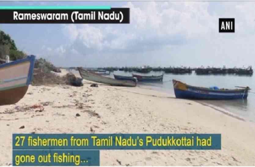 Video: श्रीलंका ने 27 भारतीय मछुआरों को किया गिरफ्तार