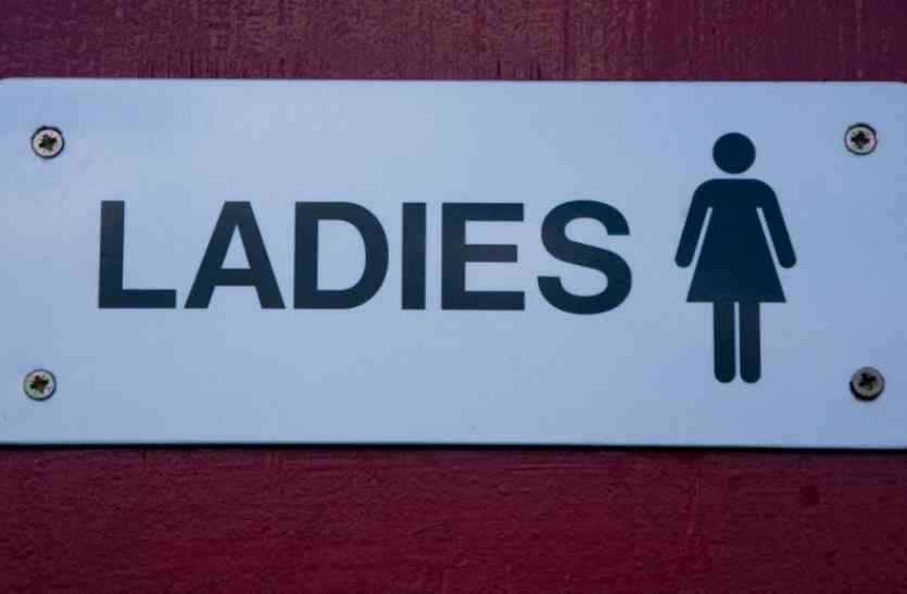 आखिर कब तक महिलाएं होती रहेंगी शर्मसार, फिमेल मेडिकल वार्ड में कुछ यूं लगा मिला महिलाओं की सुविधा पर ताला