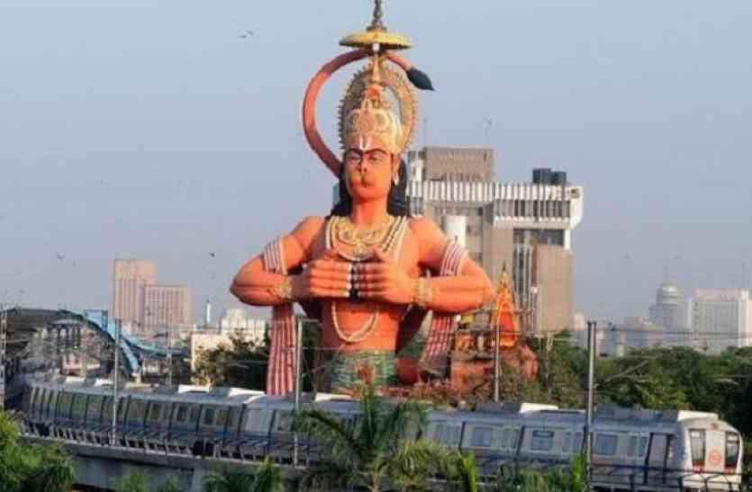 हाईकोर्ट की टिप्पणी के बाद बढ़ गया दिल्ली के 108 फुट ऊंचे हनुमान जी का भाव