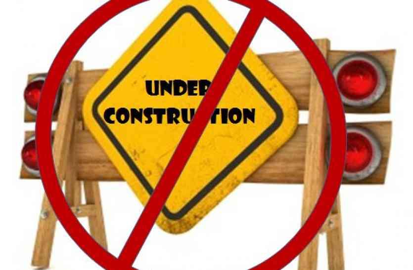 उदयपुर केजोन-1 के उपजोन-ब में नहीं कर सकेंगे कोई भी निर्माण,नगर निगम व यूआईटी को उसके अनुसार काम करना होगा
