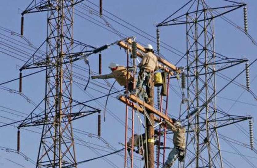 बिजली उपभोक्ताओं के लिए सबसे काम की खबर