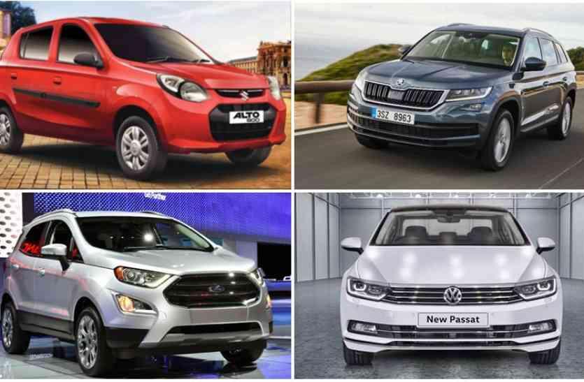 नए साल में कार खरीदना पड़ेगा महंगा, जानें कौन—कौनसी कंपनियां बढ़ा रही है कीमतें