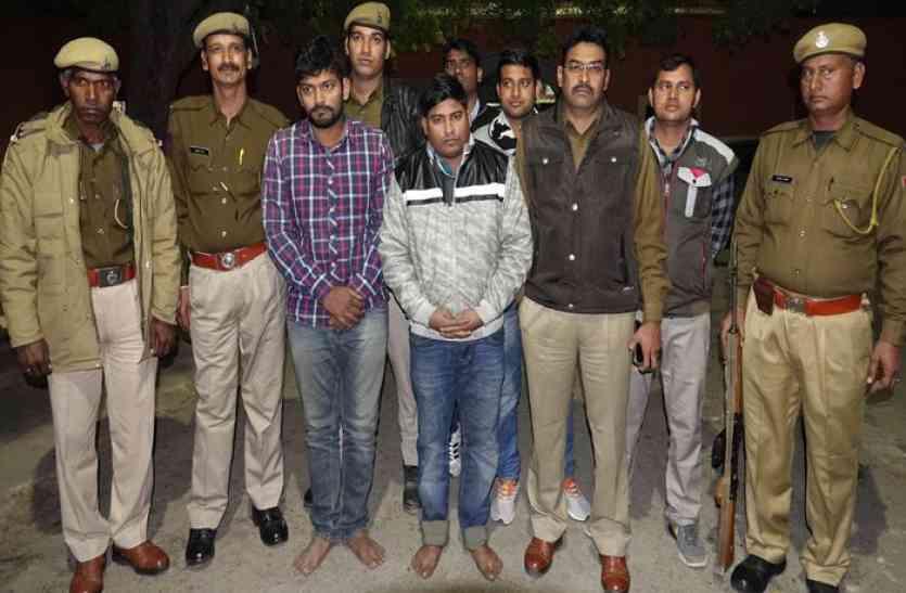 Video: मुम्बई से आया फोन तब दौड़ी पुलिस, एटीएम हैक कर रुपए ले जाते दो जनों को पकड़ा