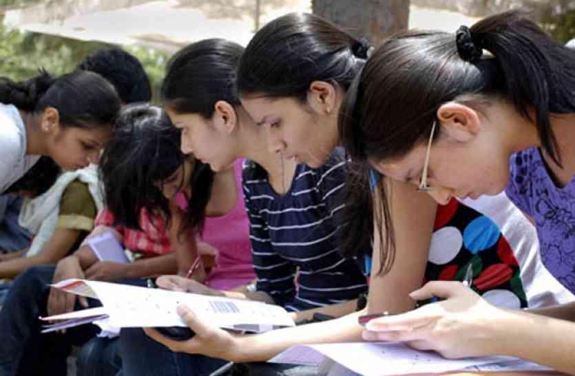 Patwari Exam 2017: पटवारी परीक्षा को लेकर बड़ी खबर,परीक्षा से वंचित छात्रों के न्यू एडमिट कार्ड जारी