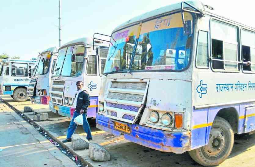 राजस्थान रोडवेज में सफर करने वाले हो जाएं सावधान, कभी भी हो सकता है एक्सीडेंट