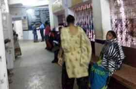 सीधी जिला अस्पताल में मरीजों को भारी पड़ रहा चिकित्सकों का इंतजार