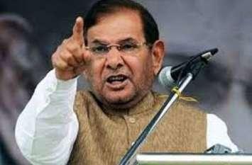 'लोकपाल बन गया है भजन', भाजपा सत्ता से जाएगी तभी देश में बनेगा लोकपाल: शरद यादव