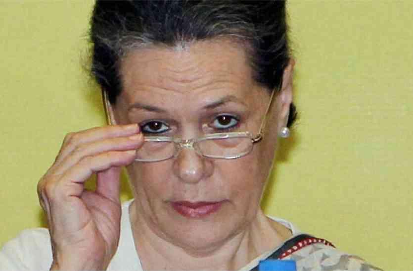 ...जब मीटिंग में राहुल गांधी का भाषण सुन रो पड़ीं थी सोनिया