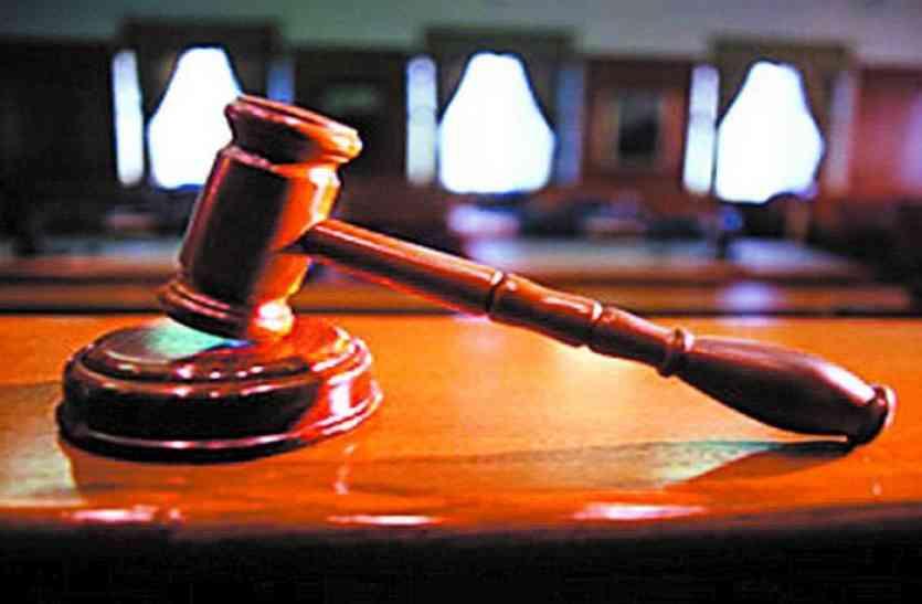 सौन्दर्यकरण के तहत खातेदारी भूमि में बनावाई जा रही रिंग रोड के मामले में न्यायालय किया नोटिस जारी