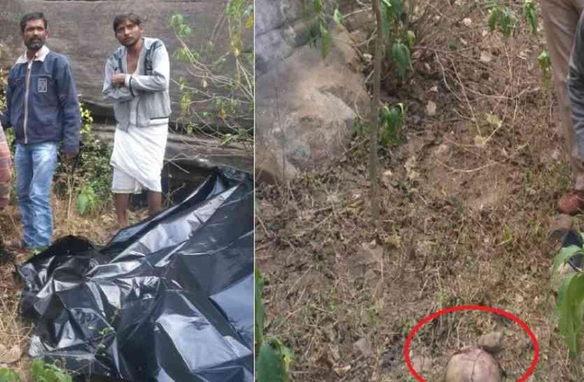 VIDEO : किले की तलहटी में मिली युवक की लाश, 20 फीट दूर पड़ी थी खौपड़ी, हाथ पर लिखा है ये नाम