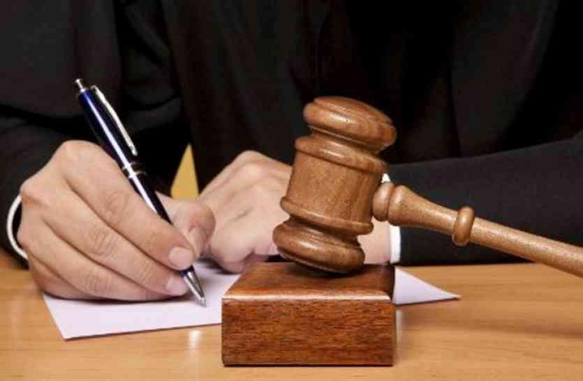 उदयपुर: सहायक वनपाल को तीन वर्ष कठोर कारावास, अलग-अलग धाराओं में 10-10 हजार का जुर्माना
