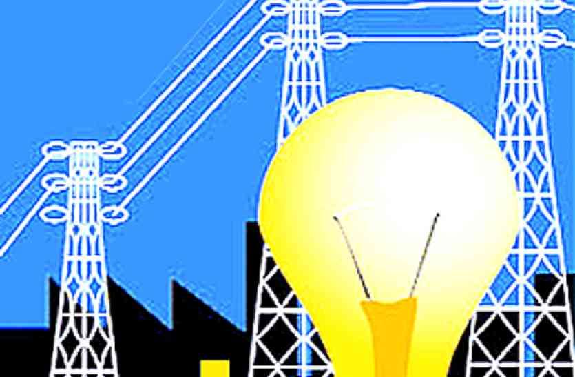 सोलर एनर्जी से रोशन होंगे 20 गांव, प्रमुख ऊर्जा सचिव ने की ये घोषणा, देखें वीडियो