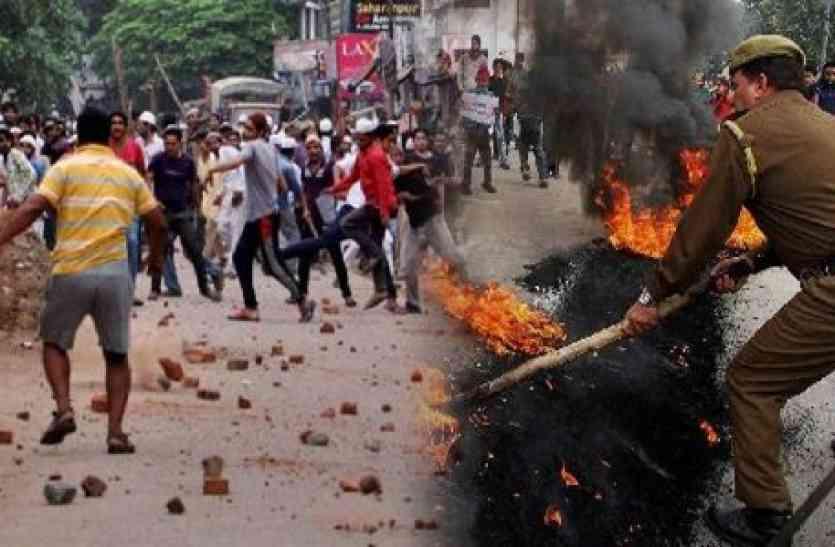 इस गांव में हुई पंचायत को माना जाता है मुजफ्फरनगर दंगे का जिम्मेदार-जानें