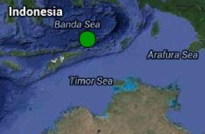 इंडोनेशिया में 7.5 तीव्रता का भूकंप, तीन लोगों की मौत