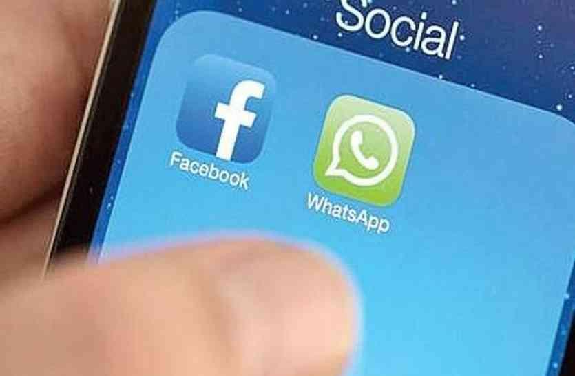 आखिर 71 घंटे बाद उदयपुर में इन्टरनेट सेवा शुरू , धारा 144 भी हटाई, लोगों को मिली राहत