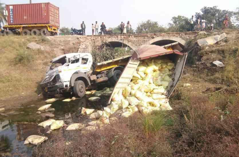 चावल लूटने मची होड़, पुलिस ने किया कंट्रोल