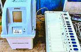 10 और मतदान केंद्रों पर वीवीपैट पर्ची से गिनती