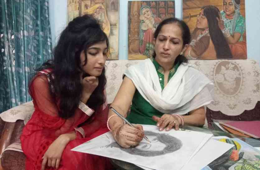 video :  पेंटिंग का शौक ही बन गया इनकी साधना, रिमोट एरिया में बच्चों को भी दी नि:शुल्क कला दीक्षा