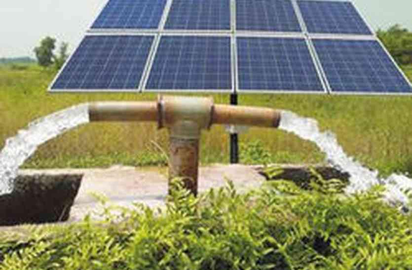 किसानों के लिए वरदान साबित हो रहे सोलर ऊर्जा पम्पसेट