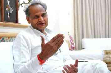 गुजरात चुनाव नतीजों से पहले Ex CM गहलोत बोले- EVM में गड़बड़ी नहीं हुई तो जीतेगी कांग्रेस