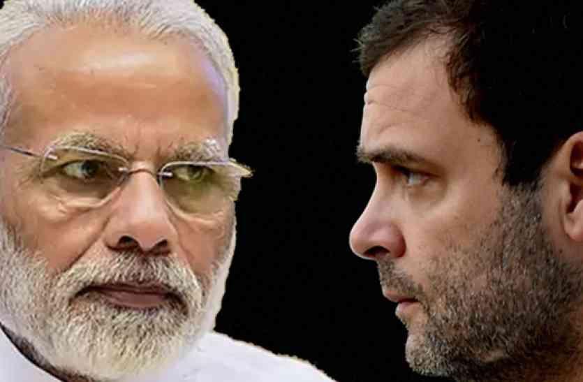 गुजरात और हिमाचल में बीजेपी की सरकार, राहुल ने कहा- जनता का फैसला स्वीकार