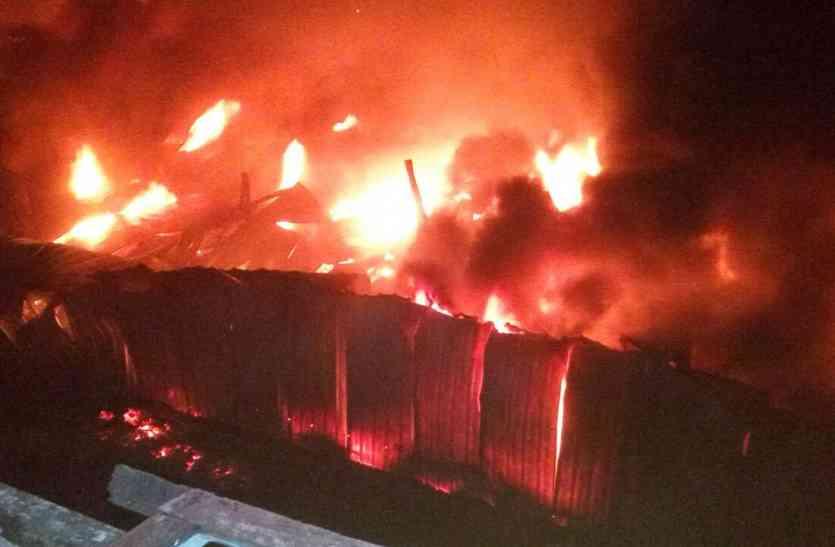 video: लपटों और धुएं के गुबार में उलझी रही लोगों की 'सांसें', 20 दमकल वाहनों से पाया आग पर नियंत्रण