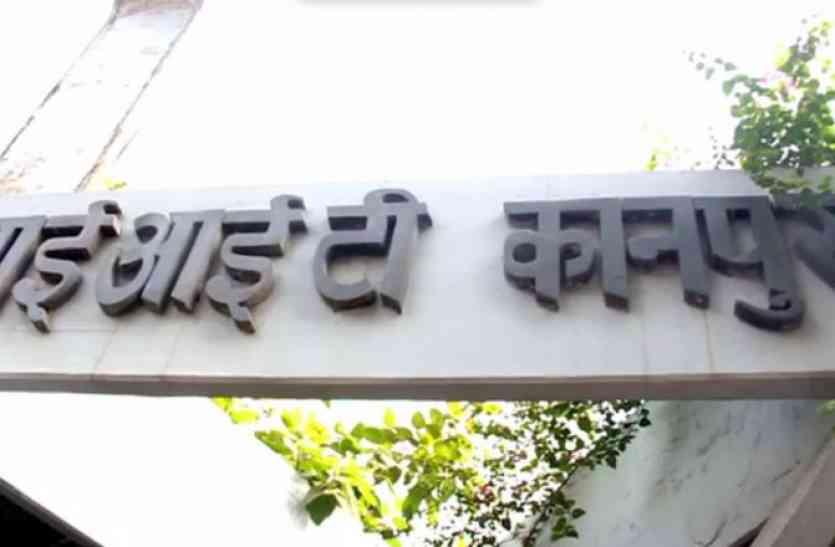 IIT Kanpur में नौकरियों की बहार, मुंबई-मद्रास पिछड़ गए