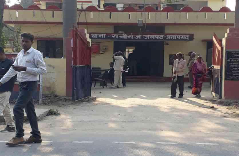 प्रतापगढ़ में बंदूक की नोक पर साढ़े पांच लाख रुपये की लूट