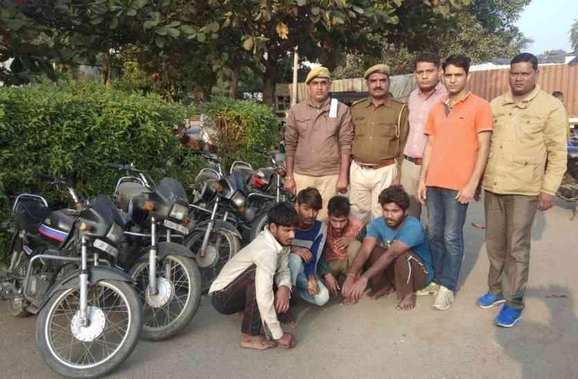 चोरी के 4 आरापित गिरफ्तार, 5 दुपहिया बरामद, प्रतापनगर थाने की कार्रवाई