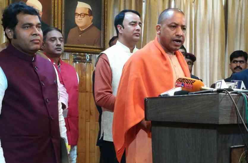 गुजरात-हिमाचल चुनाव में जीत पर बोले सीएम योगी, कांग्रेस के बचे दुर्ग भी जीत लेगी भाजपा