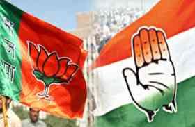 यहां कांग्रेस और बीजेपी में होगी सीधी टक्कर, वोटिंग से पहले दोनों पार्टियों ने झोंकी ताकत
