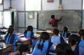 सहायता प्राप्त माध्यमिक विद्यालयों में जल्द भरे जाएंगे शिक्षकों के पद, इन्हें मिलेगा मौका
