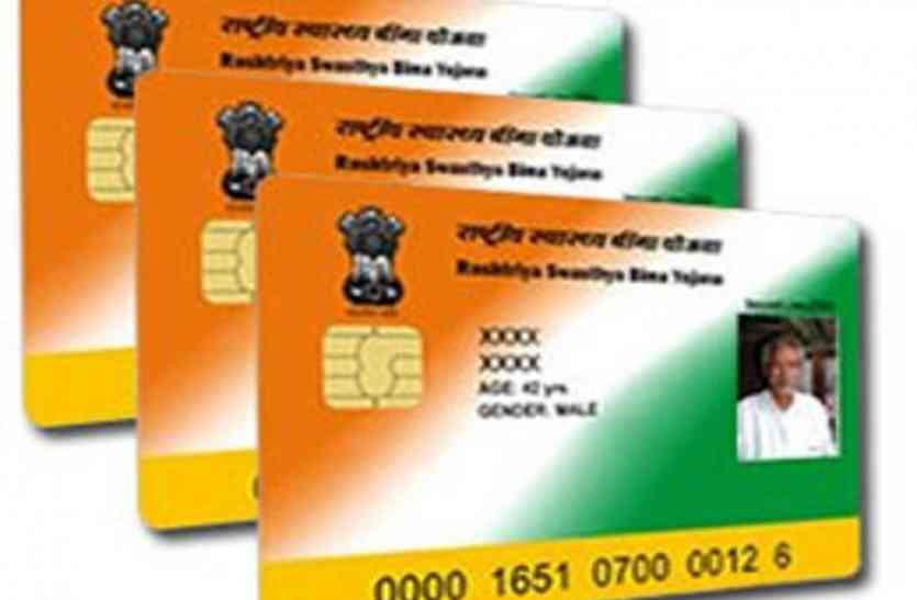 Image result for स्मार्ट कार्ड समाधान शिविर