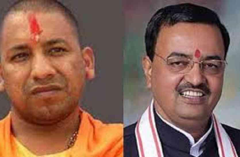 CM Yogi And Keshav Maurya Resignation Accept For Parliamentary Seat - यूपी  के इन सीटें पर होगा उपचुनाव, बीजेपी के दोनों सांसदों के इस्तीफे हुए स्वीकार  | Patrika News