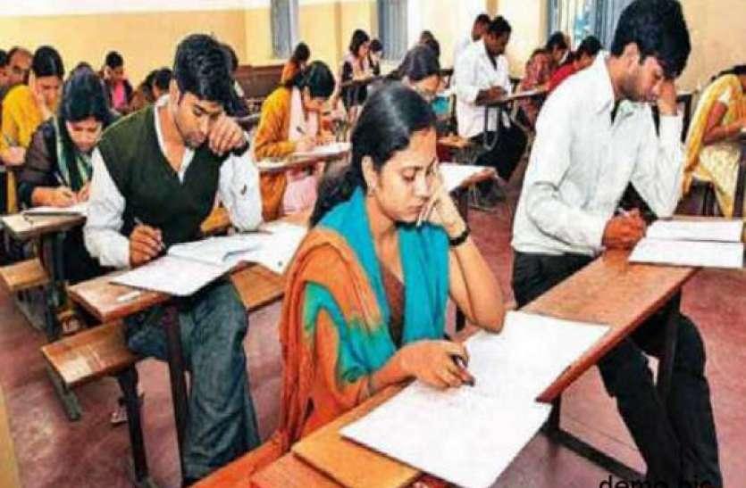 रादुविवि में बीए, बीबीए के 22 से शुरू होंगे इम्तिहान