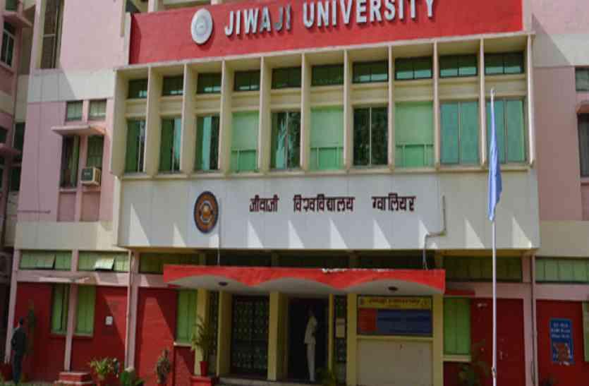 प्रदेश की इस यूनिवर्सिटी का कारनामा सुन दंग रह जाएंगे, फेल हुए छात्रों को थमा दी पास की मार्कशीट