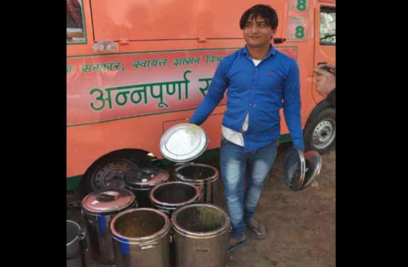 सरकार की रवानगी के साथ छिन गया गरीबों का निवाला, जिलेभर में अन्नपूर्णा रसोई वैन पर नहीं पहुंचा भोजन, तो अधिकारी ने कहा...