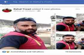 कैदी ने जेल में सेल्फी खींचकर फेसबुक पर किया अपलोड, मचा हड़कंप