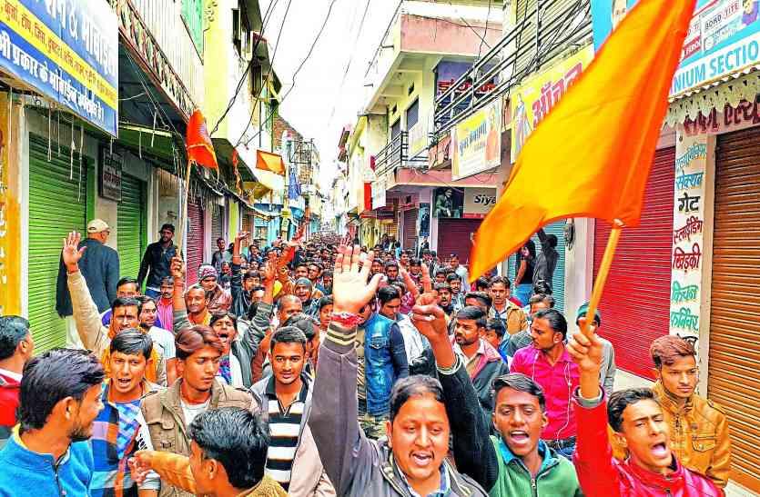 भीण्डर: किशोरी को ले जाने का मामला,बंद रहे बाजार, रैली में दिखा जन आक्रोश