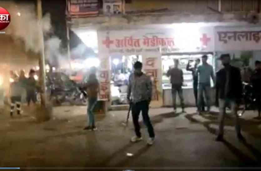 शहर में बर्थ पाटी में हर्ष फायर का वीडियो हुआ वायरल, 3 मिनट में चलाईं 50 से ज्यादा गोलियां