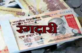 कोयला कारोबारी को मिला धमकी भरा खत, मांगी 10 लाख रुपए की चौथ