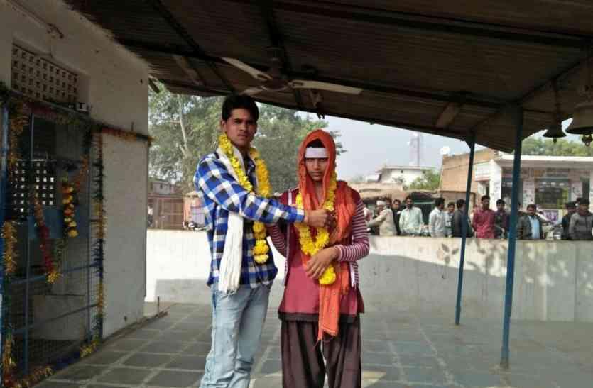 थाने के मंदिर में प्रेमी युगल ने पहनाई एक दूसरे को वरमाला