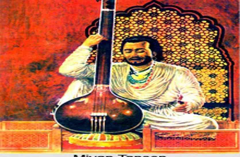 मौत के बाद भी इस संगीतज्ञ के गायन पर हरकत में आए थे संगीत सम्राट तानसेन,ऐसे चुना गया संगीत विरासत का वारिस