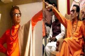 लता मंगेशकर को अपनी बेटी मानते थे बाल ठाकरे, जिगरी यार दिलीप कुमार से हुआ था झगड़ा