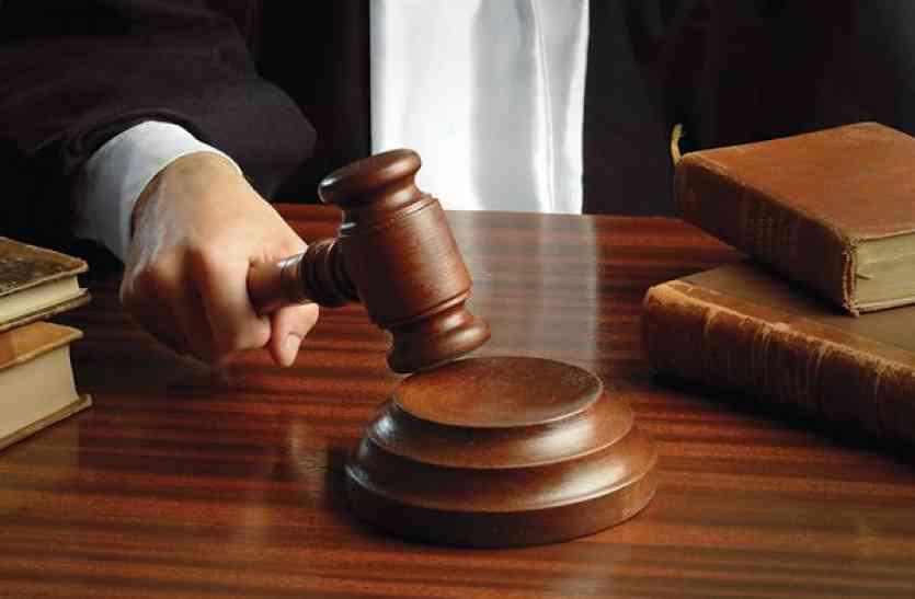 युवक ने नाबालिग का अपहरण कर किया था दुष्कर्म, दो साल बाद मिली उसे ये सजा
