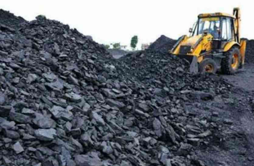 "coal allocation scam or coalgate a 'coalgate': corruption, an honest bureaucrat and a deeper malaise in india the coal allocation ""scam"" or ""coalgate"" as it is popularly known."