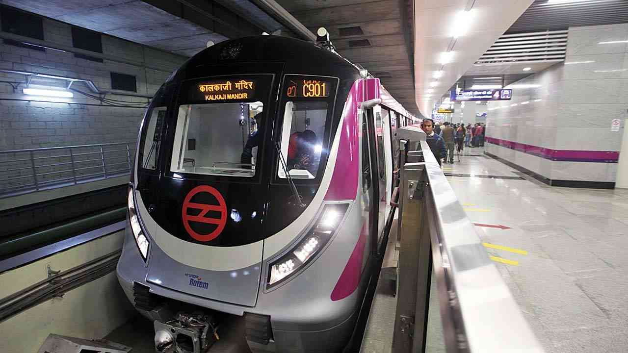 Magenta Line Metro